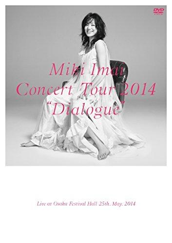 "CONCERT TOUR 2014""Dialogue""-Live at Osaka Festival Hall- [DVD]"