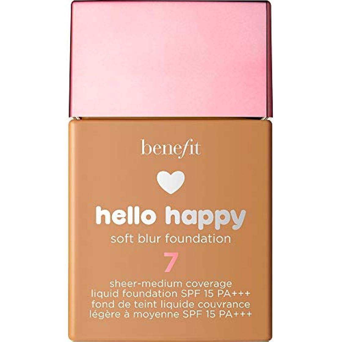 薄暗い不十分な沈黙[Benefit ] 利益こんにちは幸せなソフトブラー基礎Spf15 30ミリリットル7 - 中規模たん暖かいです - Benefit Hello Happy Soft Blur Foundation SPF15 30ml...