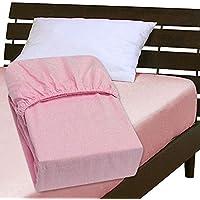 メーカー直販 綿平織りボックスシーツ 綿100% ワイドダブル 150×200×30cm ピンク