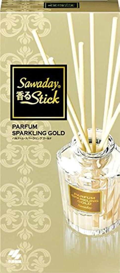 自体キャンペーン知的サワデー香るスティック 消臭芳香剤 パルファムスパークリングゴールド 70ml