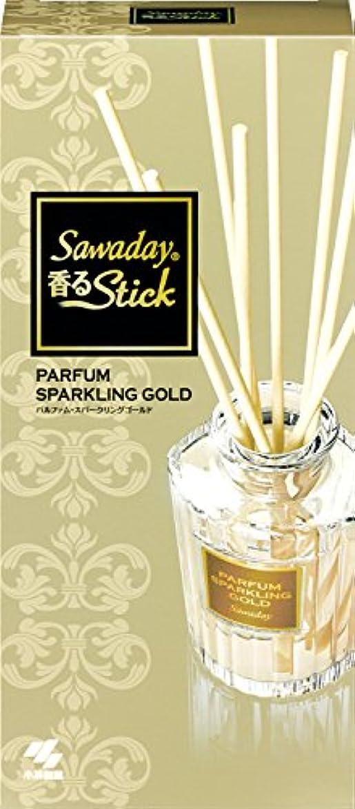 の前で成人期城サワデー香るスティック 消臭芳香剤 パルファムスパークリングゴールド 70ml