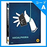 韓国映画 ピョン・ヨハン、イ・ジュスン、リュ・ジュンヨル主演 「ソーシャルフォビア:1500枚限定版」 Blu-ray (2DISC+OST+ブックレット+折りたたみポスター+写真2種/+英語字幕)