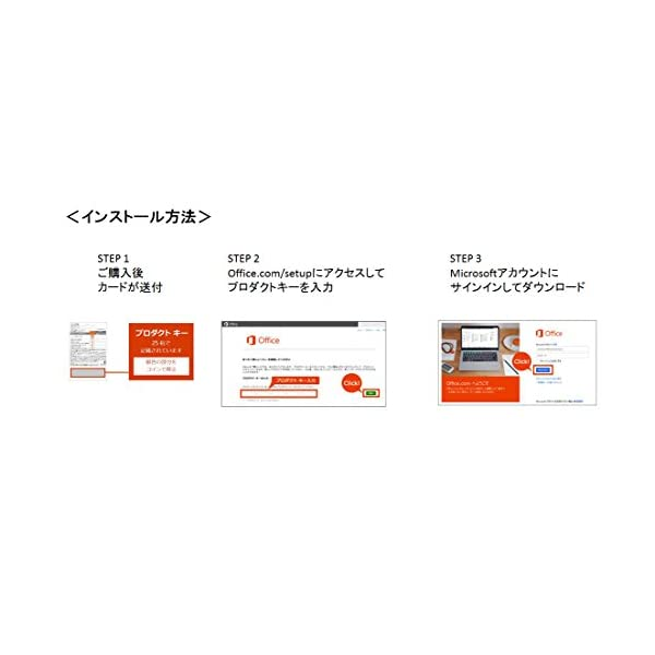 Microsoft Office Mac Ho...の紹介画像4