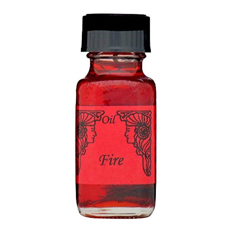噛むサンプルエゴイズムアンシェントメモリーオイル ファイヤー (火) 15ml (Ancient Memory Oils)