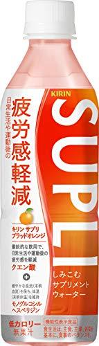 サプリ ブラッドオレンジ 500ml ×24本