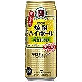 タカラ 焼酎ハイボール 黄金柑割り500mlケース(24本入り) ≪限定生産≫