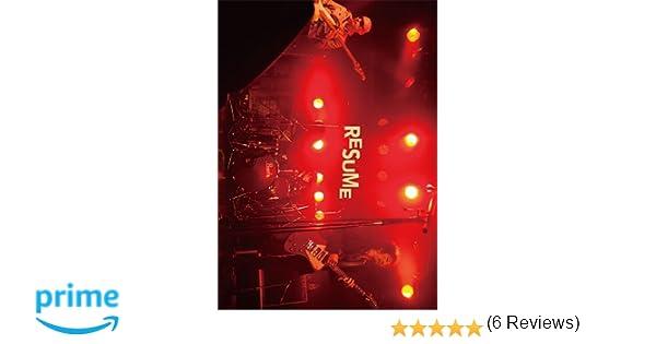 amazon co jp resume dvd
