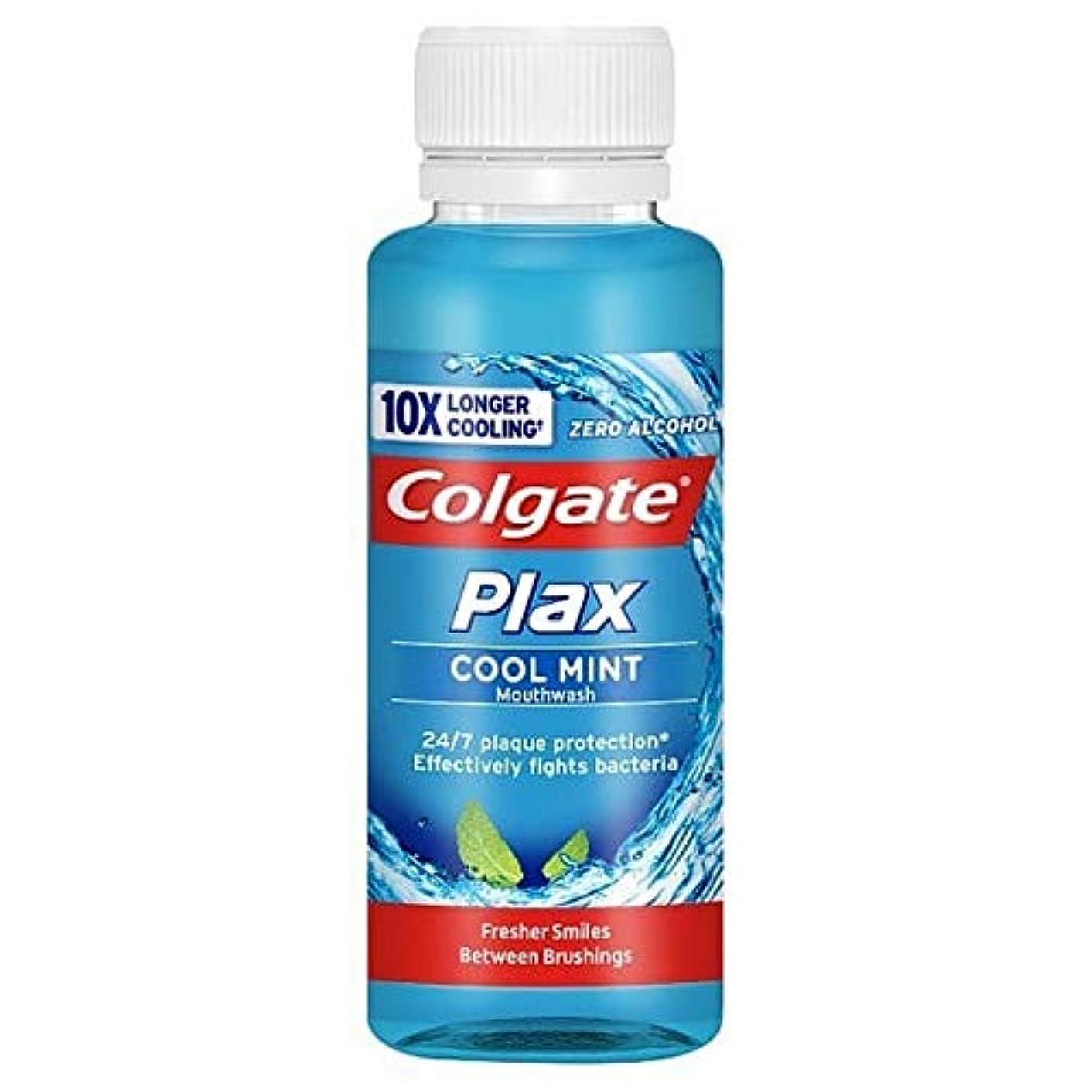 国籍手書き天使[Colgate ] コルゲートPlaxクールミントゼロアルコールマウスウォッシュ100ミリリットル - Colgate Plax Cool Mint Zero Alcohol Mouthwash 100ml [並行輸入品]