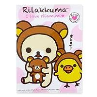 Rilakkuma a4ファイル: I love rilamimi