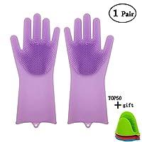 魔法は、100% の有机シリコン手袋を使用して、多用途のキッチンを使用して、ペットの美容アクセサリーの髪を清潔にして焼く (Lilac)