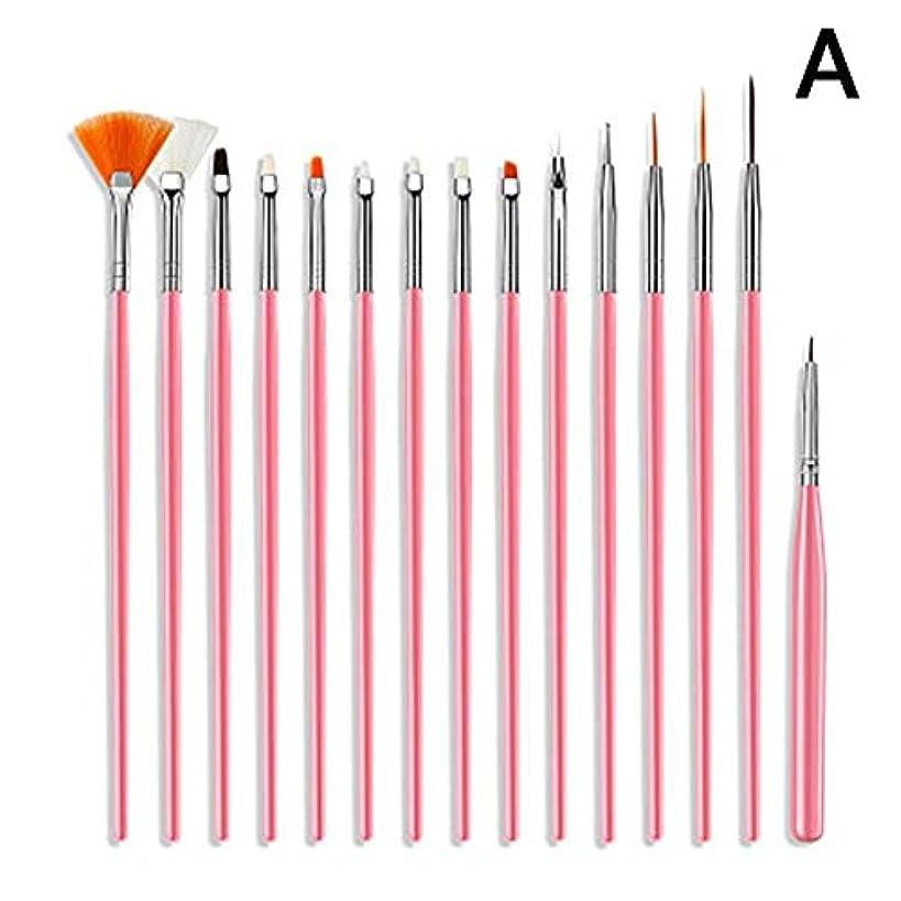 化合物白い過剰ETTER YOU (ベター ュー) ネイルのブラシ ABSプラスチック 脱毛しにくい ネイルアート 15本入れ ((A)ピンク)
