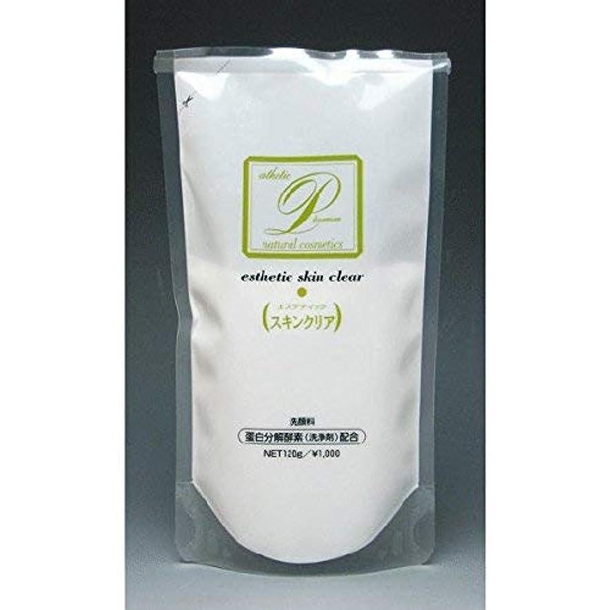 郵便物排泄物繁栄するメロス スキンクリア 酵素スキンクリア 120g (脂性肌/普通肌用)【詰替え】