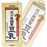 ふくれん 九州産ふくゆたか大豆 成分無調整豆乳1L紙パック×12(6×2)本入
