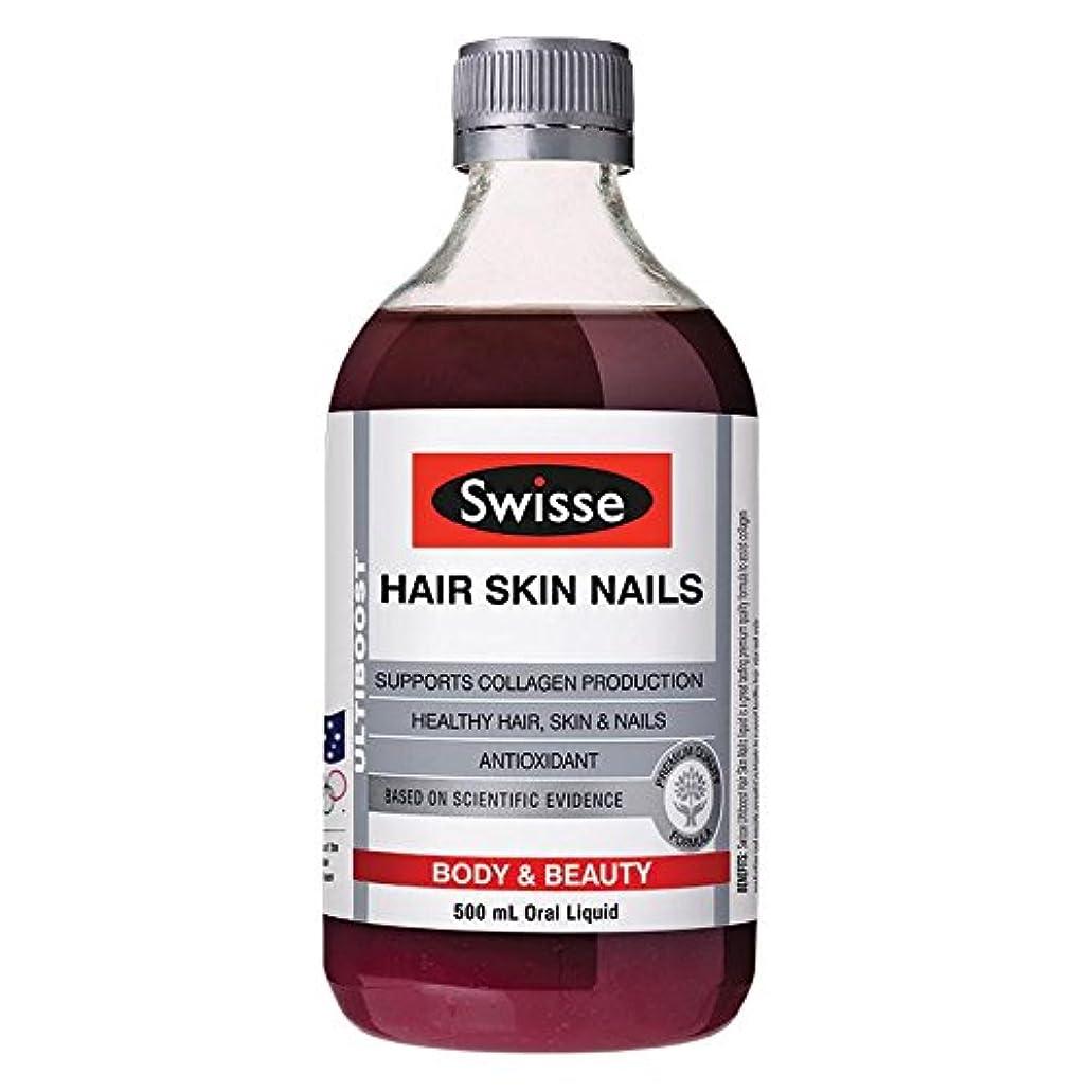 悪性腫瘍日曜日鎮静剤Swisse アルティブーストヘアースキンネイルリキッド(ビタミンC&コラーゲン)いつまでも若々しい髪と肌のために![海外直送品] [並行輸入品]