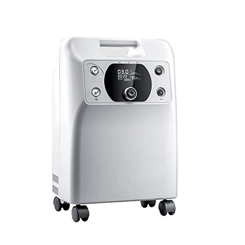 合体日予防接種する酸素マシン 酸素コンセントレータ - ポータブル酸素コンセントレータホーム酸素マシン3L / Min安全出力噴霧機 (色 : White+Atomization)