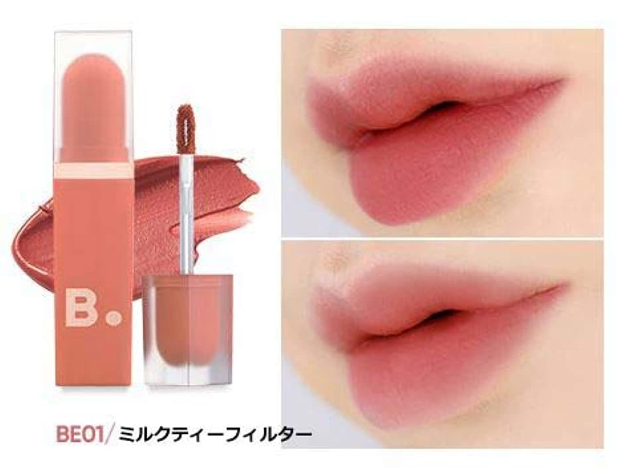 全員スリップウミウシ[BANILA CO] Velvet Blurred Lip / [バニラコ] ベルベットブラッドリップ (# BE01ミルクティーフィルター) [並行輸入品]