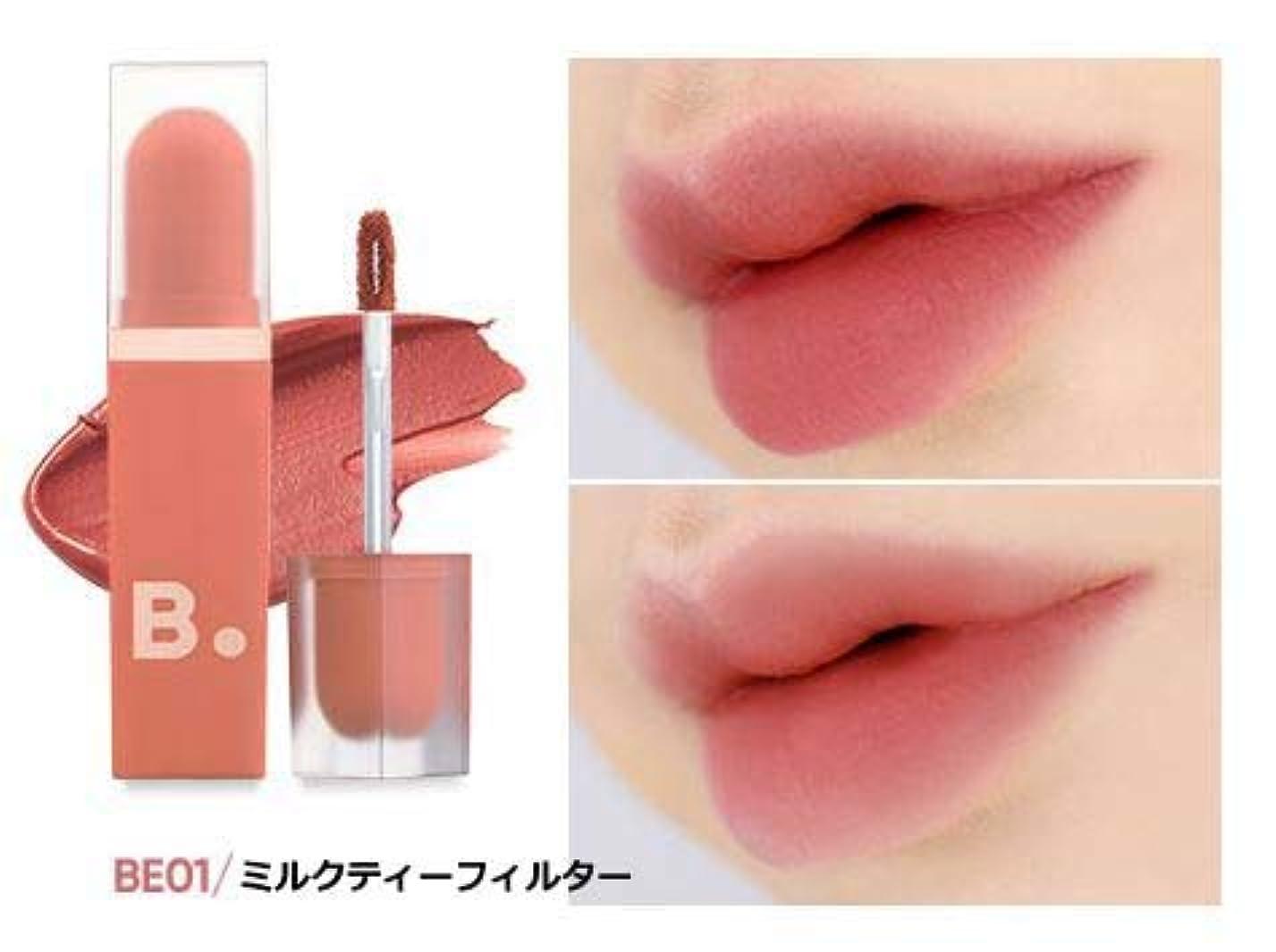 血色の良い簡略化する応答[BANILA CO] Velvet Blurred Lip / [バニラコ] ベルベットブラッドリップ (# BE01ミルクティーフィルター) [並行輸入品]