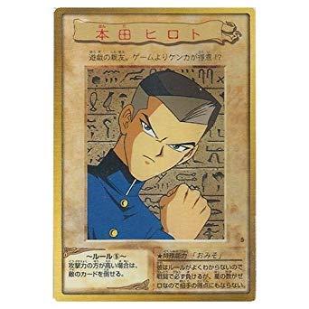 BANDAI カードダス 遊戯王 本田ヒロト 5 第1弾