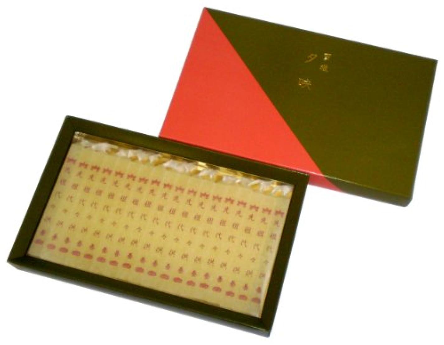 自体司教リボン鳥居のローソク 蜜蝋夕映 先祖 18本入 紙箱 #100753