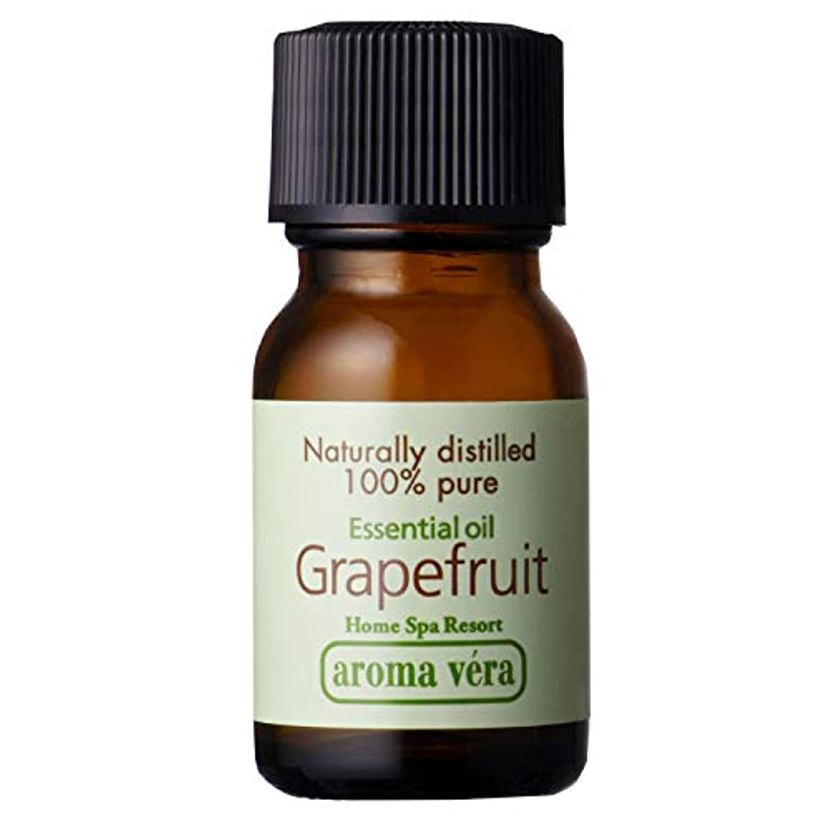 麻酔薬比類のないリボンアロマベラ エッセンシャルオイル グレープフルーツ 10ml