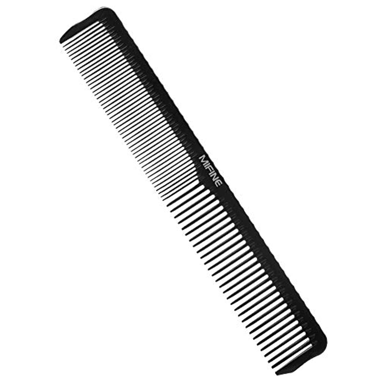 少数注釈を付けるシンクカットコーム 美容師 クシ メンズ Mifine 櫛 静電気防止 ヘアブラシ 耐熱 ヘアコーム くし メンズ 梳子 髪くし プロ用カットコーム ウェット ドライ兼用 梳子