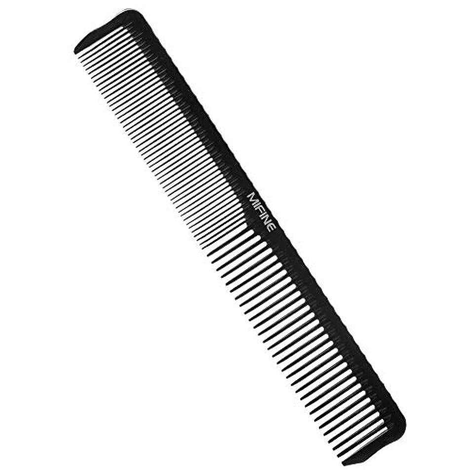 確認してください失態チーフカットコーム 美容師 クシ メンズ Mifine 櫛 静電気防止 ヘアブラシ 耐熱 ヘアコーム くし メンズ 梳子 髪くし プロ用カットコーム ウェット ドライ兼用 梳子