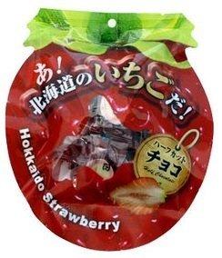 あ!北海道のいちごだ! いちごハーフカットチョコレート