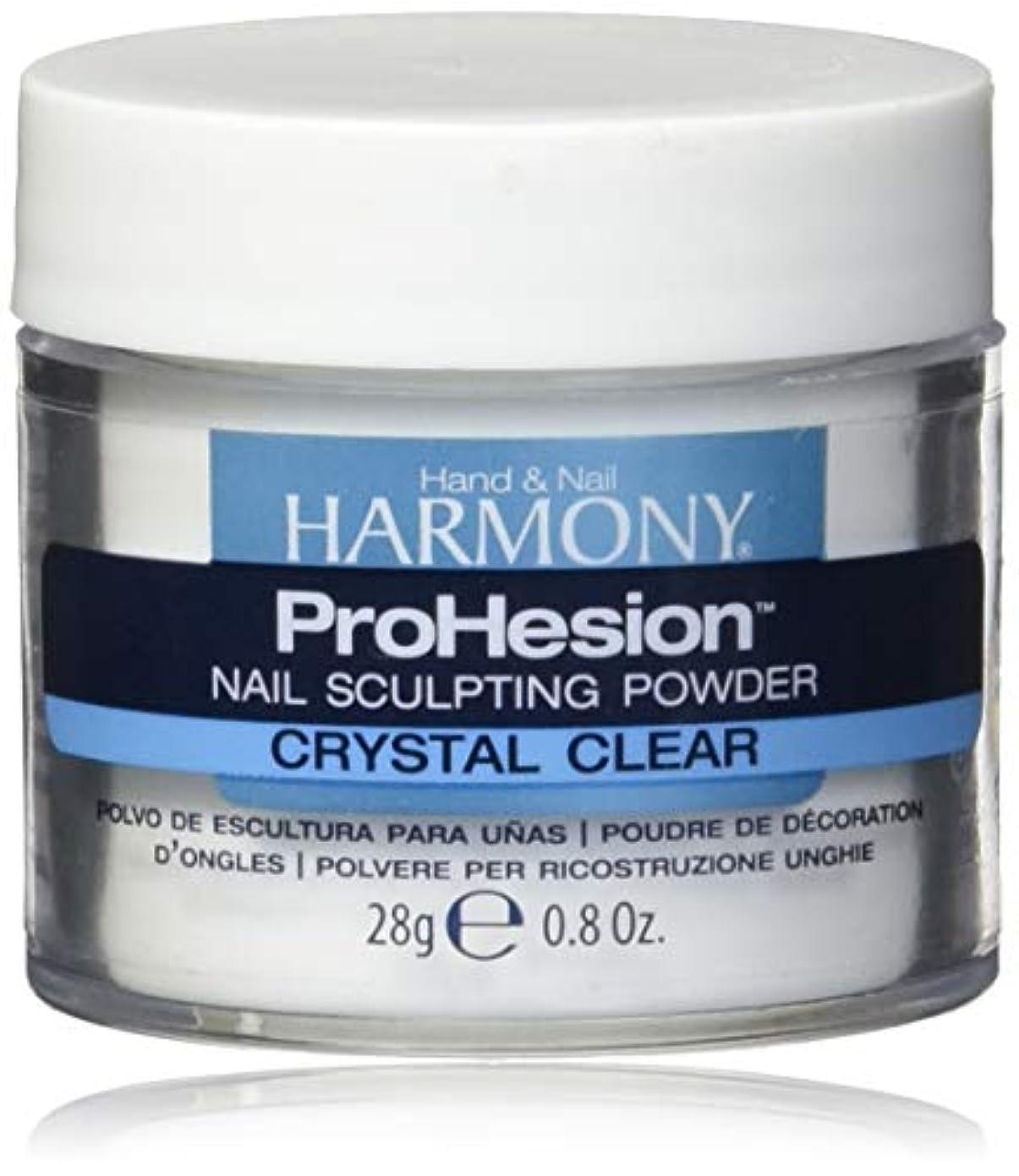 割合増強思春期Harmony Prohesion Sculpting Powder - Crystal Clear - 0.8oz / 28g