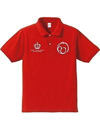 【名入れオリジナルポロシャツ】還暦祝い赤いポロ Life begins at sixty(プレゼントラッピング付)クリエイティ