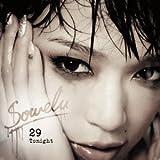 Ex-Love. / Sowelu