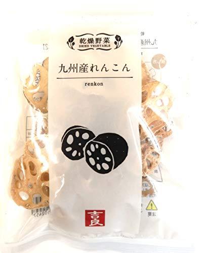 乾燥野菜 九州産れんこん 30g ×5袋