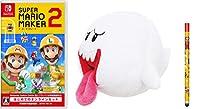 スーパーマリオメーカー 2 はじめてのオンラインセット -Switch+ぬいぐるみ テレサS (【早期購入者特典】Nintendo Switch タッ...