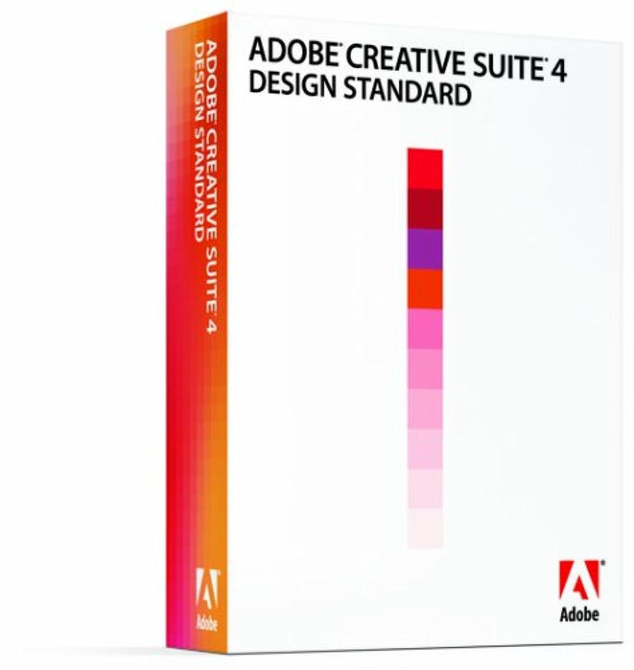 嫌悪宿命一握りAdobe Creative Suite 4 Design Standard 日本語版 Macintosh版 (旧製品)