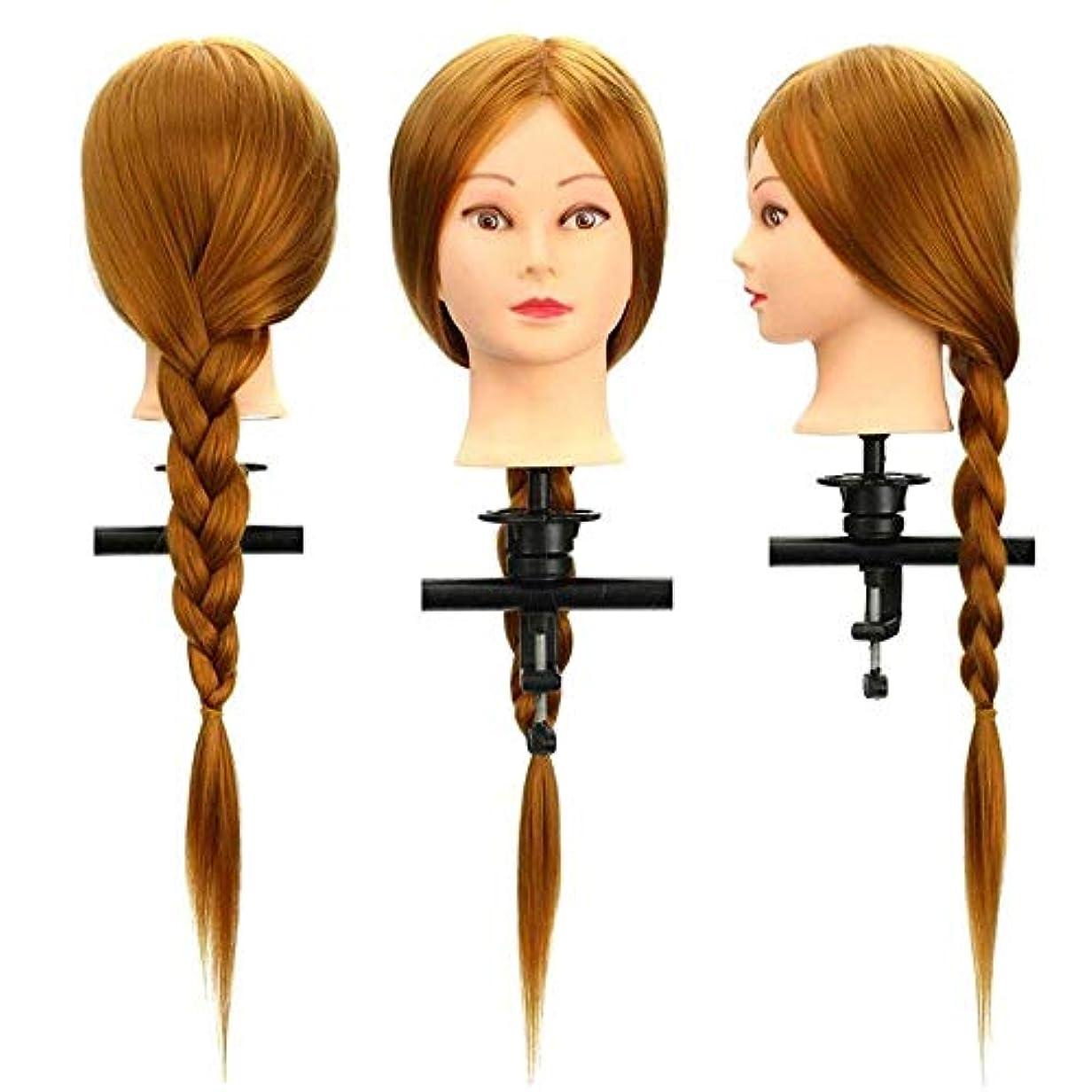 ポップ印象派好みヘアマネキンヘッド 表クランプ30%本物の人間のロング理髪カットマネキンの髪トレーニング頭サロン ヘア理髪トレーニングモデル付き (色 : 褐色, サイズ : 26