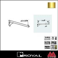 e-kanamono ロイヤル Rフェイスアウトブラケット19φ R-FB-19 400mm APゴールド