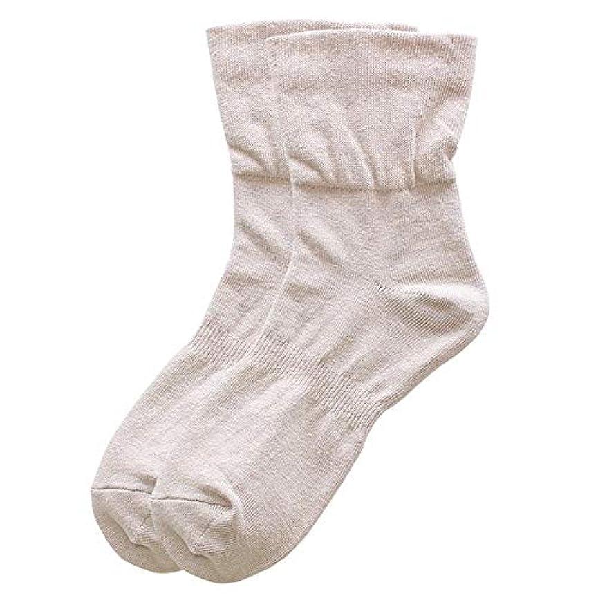 摂動冗長楕円形歩くぬか袋 締めつけない靴下 23-25cm ベージュ