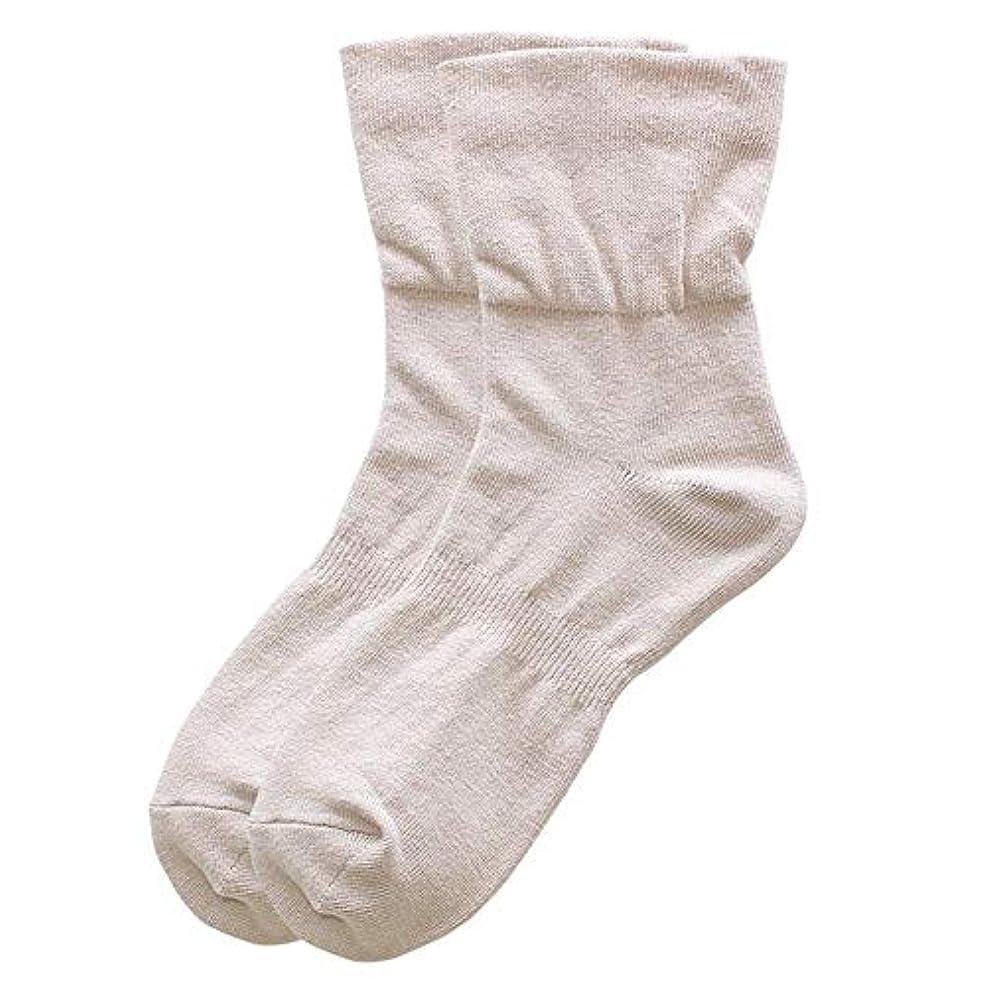 ランク一定赤ちゃん歩くぬか袋 締めつけない靴下 23-25cm ベージュ