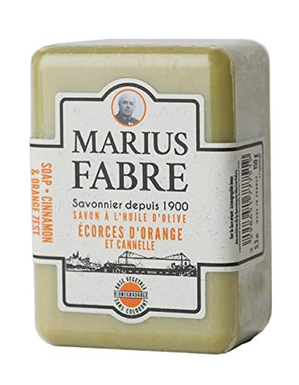 ポジティブストレスの多い毎年サボンドマルセイユ 1900 シナモンオレンジ 150g