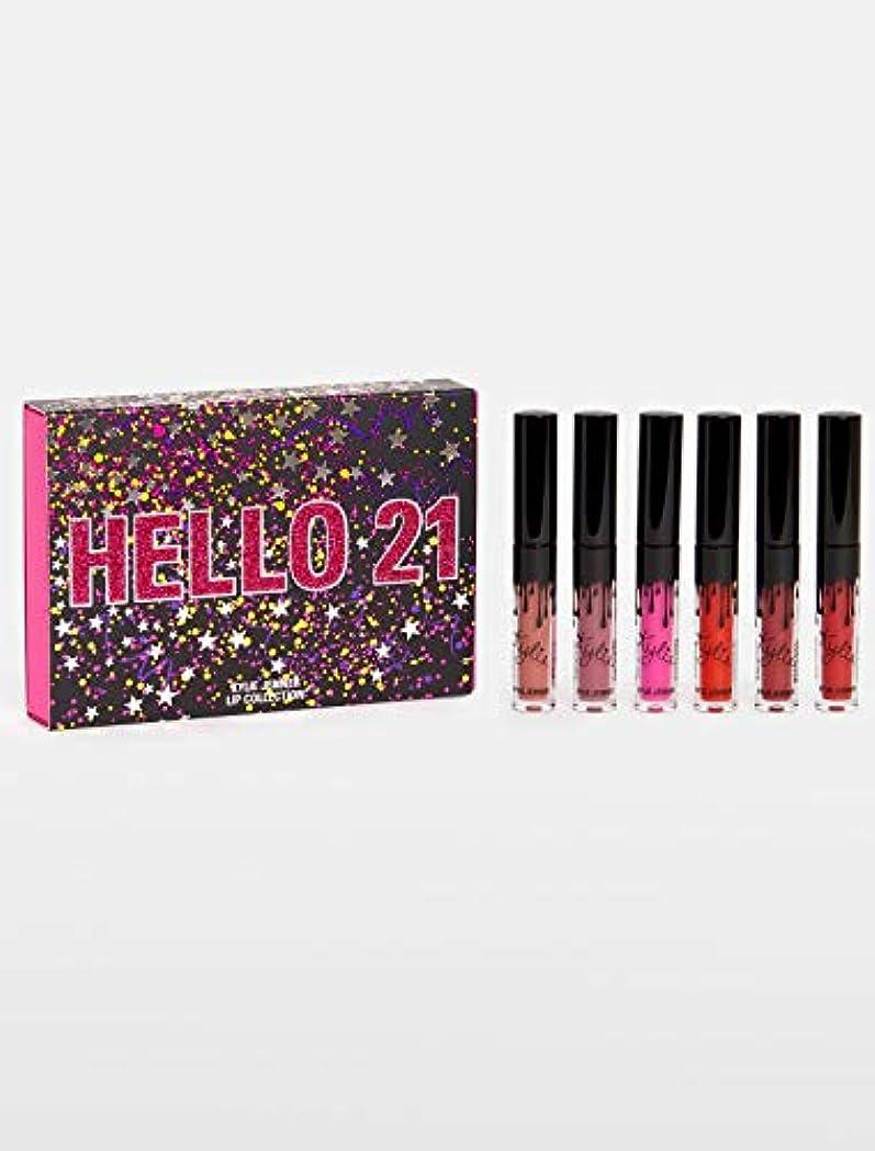 カップ余暇セージKylie Cosmetics(カイリーコスメティック) BIRTHDAY | HELLO 21 MINI LIP SET