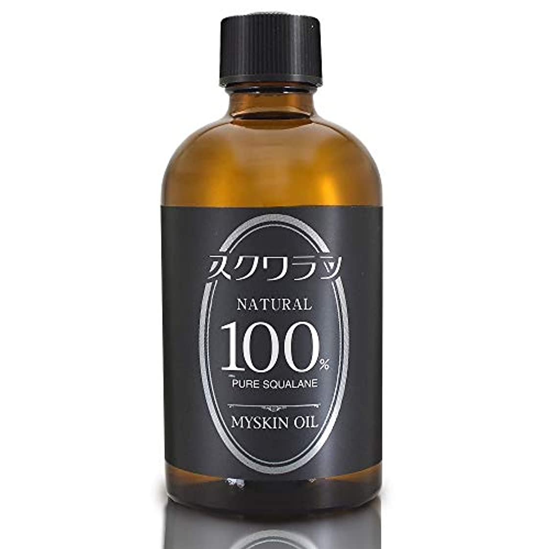 ライブ準拠ローブスクワランオイル 120ml【無添加】