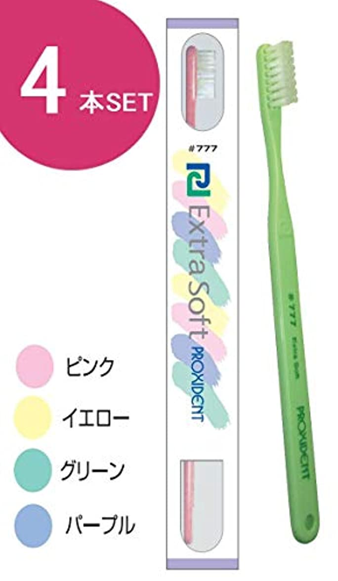 歩行者モナリザシャックルプローデント プロキシデント スリムヘッド ES(エクストラソフト) 歯ブラシ #777 (4本)