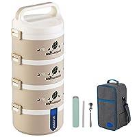 保温弁当箱 お弁当 多層 大容量 保温食箱桶 ランチボックス ステンレスランチジャー 食事箱 持ち運びが簡単 学校 ピクニックキャンプ (Color : Beige, Size : 4 layer)