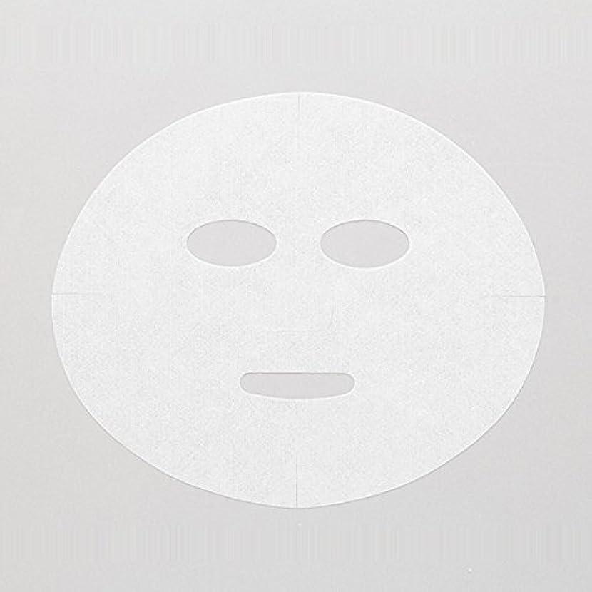 バケツ広告主効果的高保水 フェイシャルシート (マスクタイプ 化粧水無) 80枚 24×20cm [ フェイスマスク フェイスシート フェイスパック フェイシャルマスク シートマスク フェイシャルシート フェイシャルパック ローションマスク...
