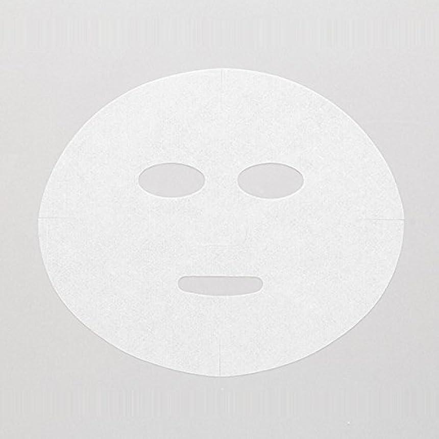 悲惨な近代化する物理高保水 フェイシャルシート (マスクタイプ 化粧水無) 80枚 24×20cm [ フェイスマスク フェイスシート フェイスパック フェイシャルマスク シートマスク フェイシャルシート フェイシャルパック ローションマスク...