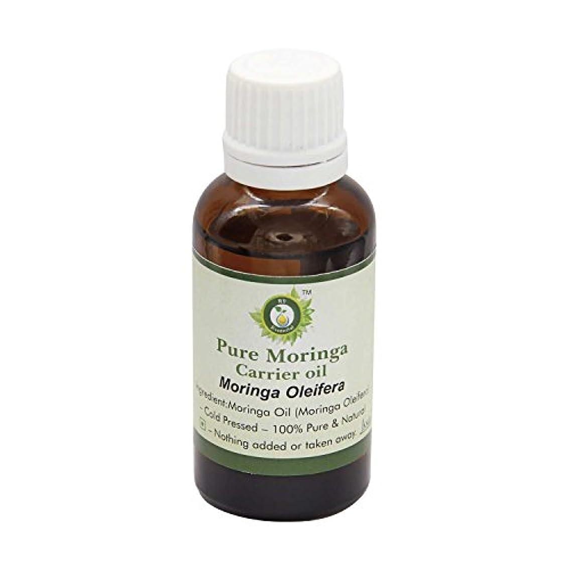 夢中満足させる魔術R V Essential 純粋なモリンガキャリアオイル5ml (0.169oz)- Moringa Oleifera (100%ピュア&ナチュラルコールドPressed) Pure Moringa Carrier Oil