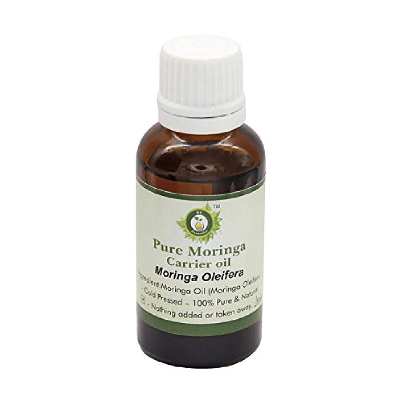 ビジュアルしかしリングR V Essential 純粋なモリンガキャリアオイル100ml (3.38oz)- Moringa Oleifera (100%ピュア&ナチュラルコールドPressed) Pure Moringa Carrier Oil
