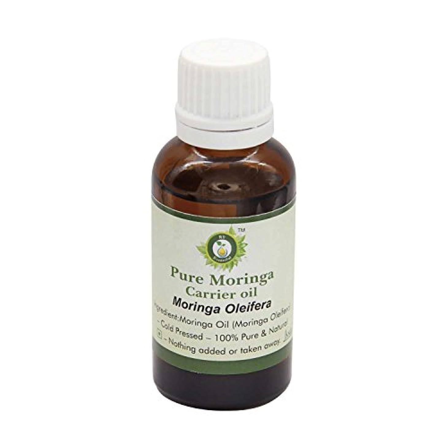 従順な寝室を掃除するアルカイックR V Essential 純粋なモリンガキャリアオイル100ml (3.38oz)- Moringa Oleifera (100%ピュア&ナチュラルコールドPressed) Pure Moringa Carrier Oil