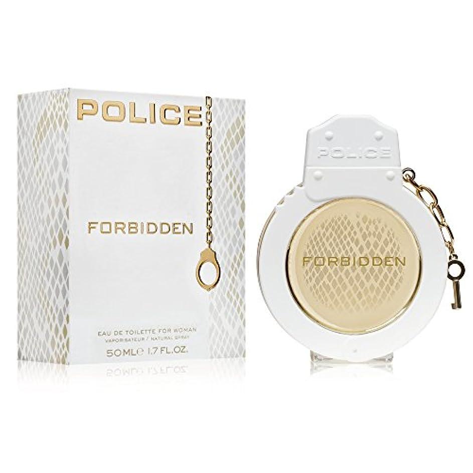 さておき貸すご飯POLICE(ポリス)ザ?シナー フォービドゥン ホワイトETS 50ml