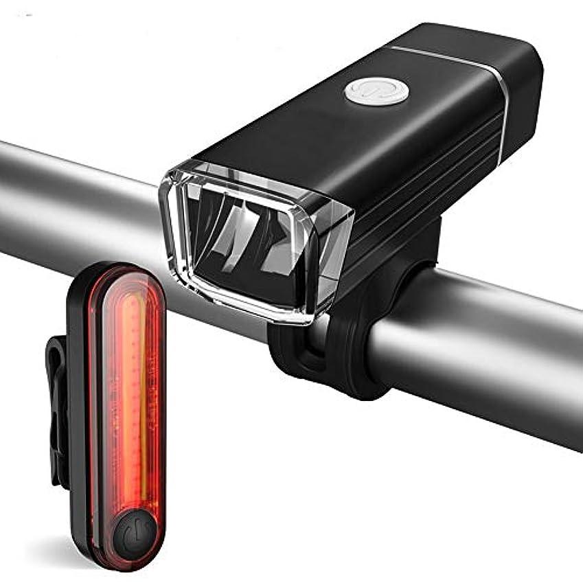 建物聡明行商LED自転車用ライトセットUSB充電式ハイルーメンフロント&リア自転車用セーフティライト
