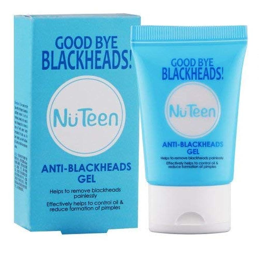 中性アイドル準備Nuteen 抗ゲルと通常洗剤スクラブ頑固な黒ずみやオイル粒子30mlの黒色。